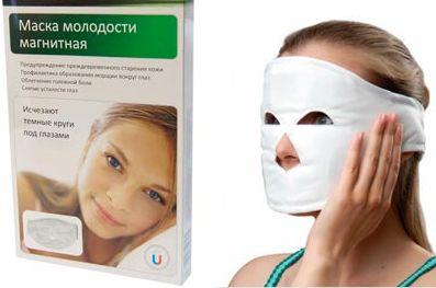 Магнитная маска для лица