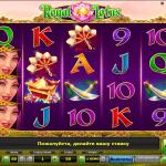 Участвуйте в программе лояльности казино Вулкан, играя на деньги