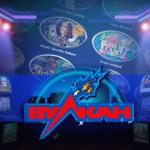 Казино Вулкан — лучшее место для любителей азарта