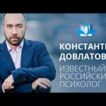 Центр духовного развития Константина Довлатова