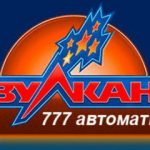 Слоты 777 в казино Вулкан Старс