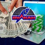 RusVulcan — казино с лучшими играми