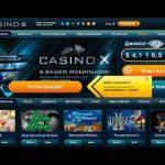 Casino X зеркало для обхода блокировки