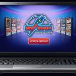 Игровые условия от казино Vulkan