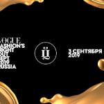 Vogue Fashion's Night Out в Москве