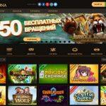 В казино Плей Фортуна играть можно круглосуточно в лучшие онлайн-автоматы