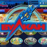 Современное казино Вулкан Рояль