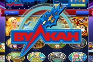 Что такое спины в казино вулкан zeon казино онлайн
