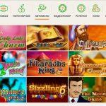 Играть онлайн с казино Кинг — увлекательное времяпровождение