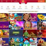 Современный геймер выбирает онлайн казино 777 Original