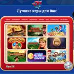 Онлайн казино — сложный выбор, определяющий качество игры