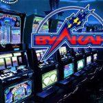 Вулкан казино Россия: основные преимущества