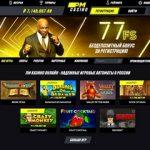 Почему стоит выбрать PM Casino