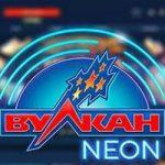 Вулкан Неон – казино для яркой игры