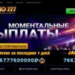 Играть на деньги в казино Azino 777
