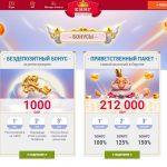 Полный спектр развлечений в онлайн казино Кинг