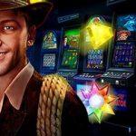Выигрышные игровые автоматы онлайн казино Вулкан
