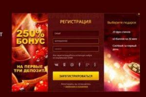 Максбет онлайн