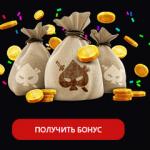 Казино Vulkan – лучший игровой клуб и игровые автоматы онлайн