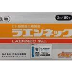 Японские лекарства: основные отличия и эффективные препараты