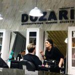Круглосуточная парикмахерская Dozari в Москве