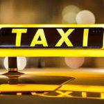 Где выгодно заказать такси межгород?