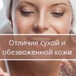 Косметолог подсказал способы защиты кожи от обезвоживания