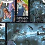 Как отличить традиционные комиксы от остальных?